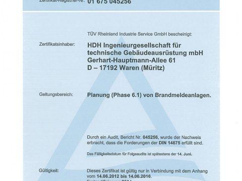 TUV_DIN_14675_Zertifikat_2012-1